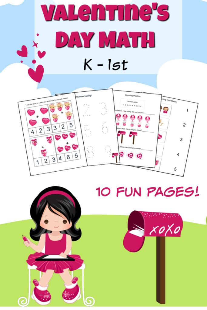 Math Printable K-1 Valentine's Day
