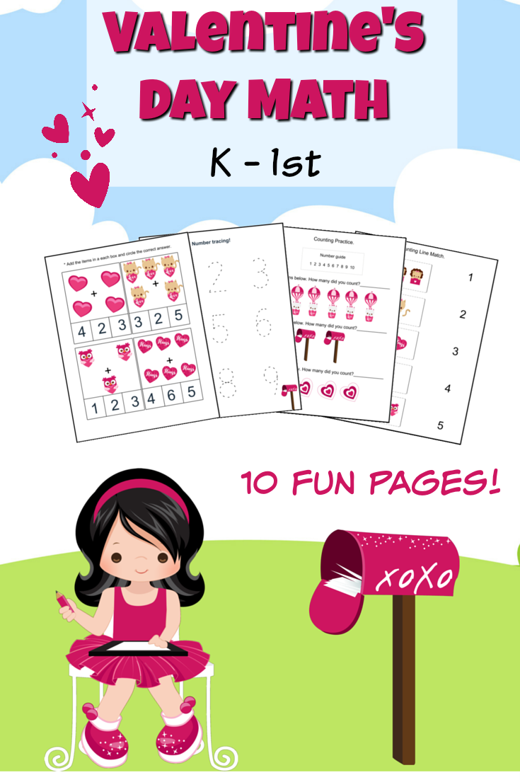 Valentine's Day Math Printables